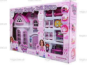 Музыкальный кукольный дом с мебелью, 16670, игрушки
