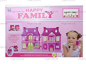 Кукольный дом с куклами и мебелью, в коробке, 221, купить