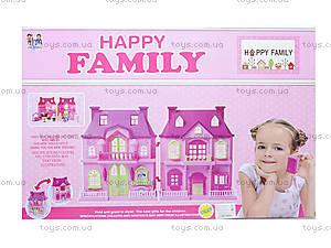Кукольный дом с куклами и мебелью, в коробке, 221, цена
