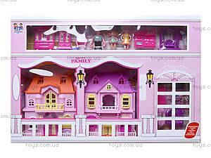 Кукольный дом с куклами и мебелью, в коробке, 221, игрушки