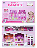 Кукольный дом с куклами и мебелью, в коробке, 221