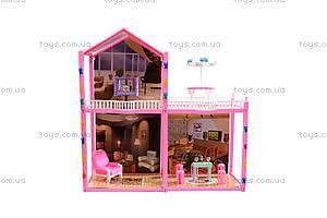 Кукольный дом, 3 комнаты, 53д