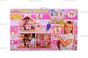 Кукольный дом, 3 комнаты, 53д, цена
