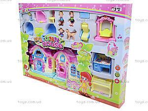 Кукольный дом с куклами и мебелью, 39213921-1, отзывы