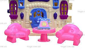 Кукольный домик с мебелью «Милый дом», 589-12, купить