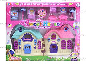 Кукольный домик с мебелью «Милый дом», 589-12, цена