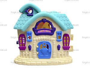Кукольный домик с мебелью «Милый дом», 589-12, детские игрушки