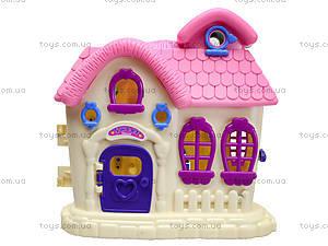 Кукольный домик с мебелью «Милый дом», 589-12, toys.com.ua