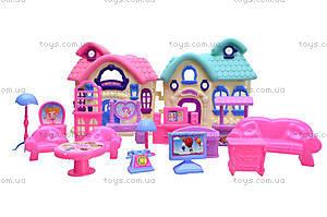 Кукольный домик с мебелью, 589-13, купить