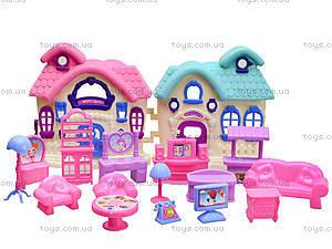 Кукольный домик с мебелью, 589-13, цена