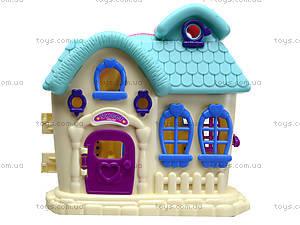 Кукольный домик с мебелью, 589-13, игрушки