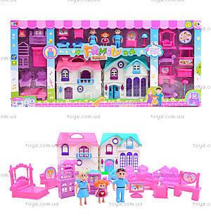 Детский кукольный дом с куклами и мебелью, 589-30