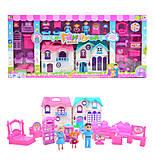 Детский кукольный дом с куклами и мебелью, 589-30, игрушка