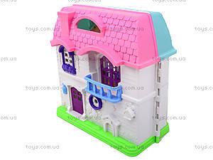 Детский кукольный дом с куклами и мебелью, 589-30, цена