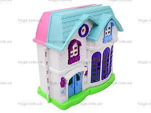 Детский кукольный дом с куклами и мебелью, 589-30, игрушки
