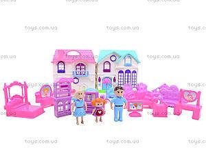 Детский кукольный дом с куклами и мебелью, 589-30, детские игрушки