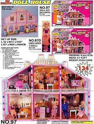 Кукольный дом, 6 комнат, 97Д