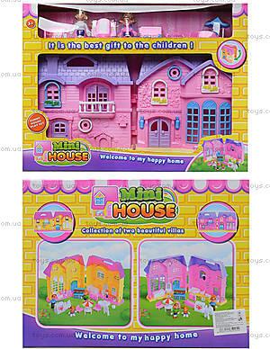 Кукольный дом с куклами, мебелью, 805805A