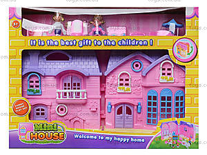 Кукольный дом с куклами, мебелью, 805805A, отзывы