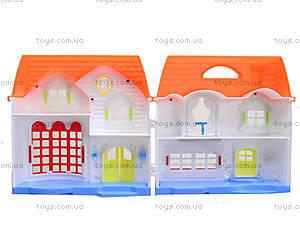 Кукольный дом My happy family, 8126, купить