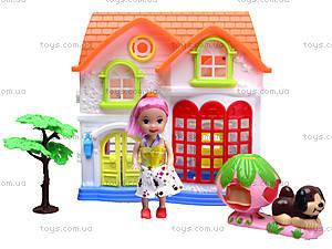 Кукольный дом My happy family, 8126, фото