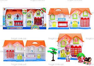 Кукольный дом My happy family, 8126