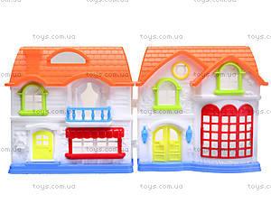 Кукольный дом My happy family, 8126, игрушки
