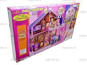 Кукольный дом Барби, 95