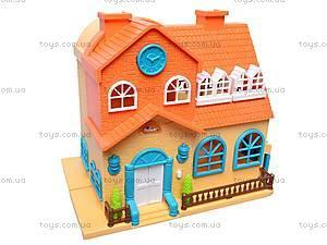 Кукольный дом с куклами, 1164, игрушки