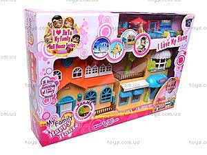 Кукольный дом с куклами, 1164