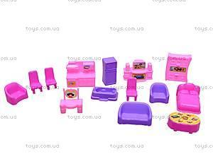 Кукольный дом с мебелью, BS866-1A, купить