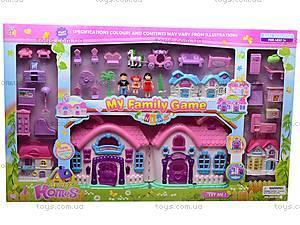 Кукольный дом с мебелью и техникой, 666-665, отзывы