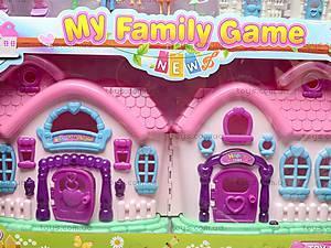 Кукольный дом с мебелью и техникой, 666-665, іграшки