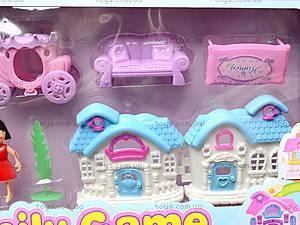 Кукольный дом с мебелью и техникой, 666-665, доставка