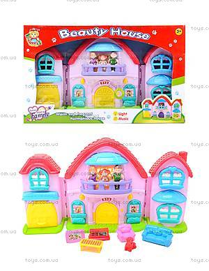 Кукольный дом с музыкальным эффектом и куклами, 32668