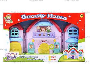Кукольный дом с музыкальным эффектом и куклами, 32668, цена