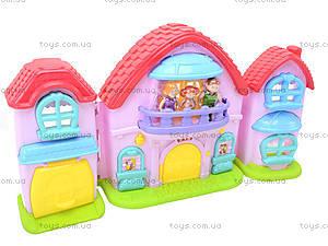 Кукольный дом с музыкальным эффектом и куклами, 32668, магазин игрушек