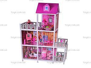 Кукольный дом сборной с аксессуарами, 66893