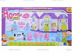 Кукольный дом с куклами и мебелью в коробке, WD-915A, фото