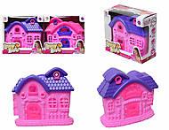 Маленький кукольный дом, WL9911B, купить