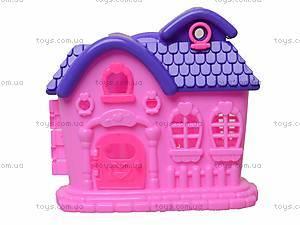 Маленький кукольный дом, WL9911B, отзывы