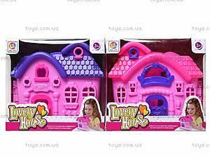 Маленький кукольный дом, WL9911B, игрушки