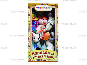 Кукольный домашний театр «Колосок», B165, купить