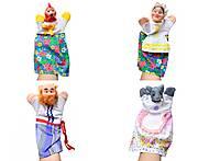 Домашний кукольный театр «Курочка Ряба», B067