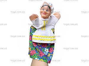 Кукольный домашний театр «Маша и Медведь», B068, детские игрушки