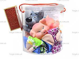 Домашний кукольный театр «Три поросенка», B066, игрушки