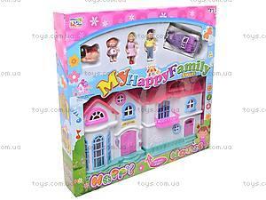 Кукольный домик, 3920-1