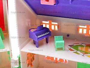 Кукольный домик для детей, 08218A, фото