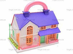 Кукольный домик для детей, 08218A, цена