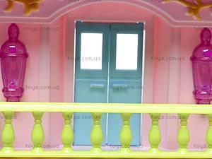 Кукольный домик, с мебелью, WD-910AB, фото